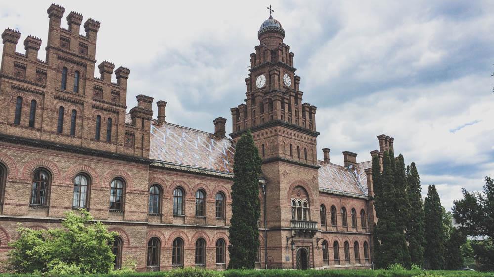 chernivtsi university in summer 2