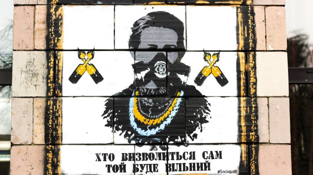 kyiv city ukraine-revolution