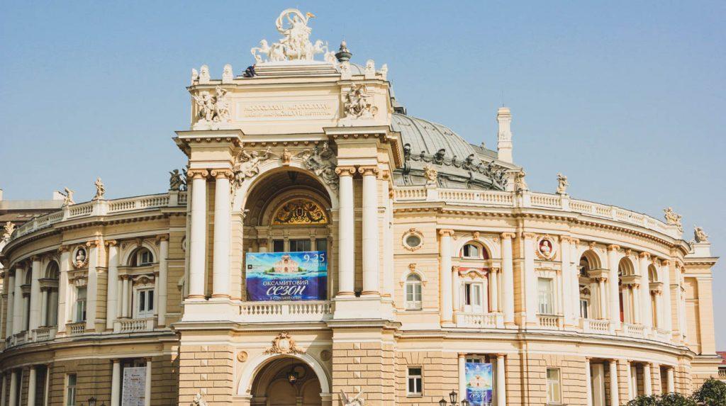 VISIT ODESSA - odessa-opera-and-ballet-theater