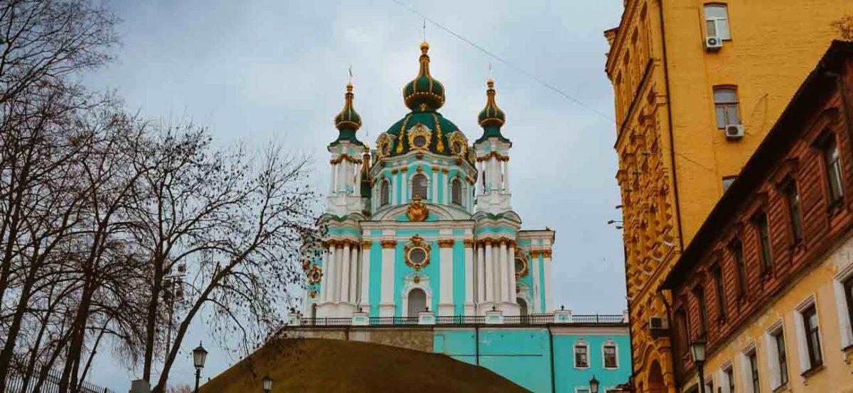 St. Andrew's Church, Kyiv