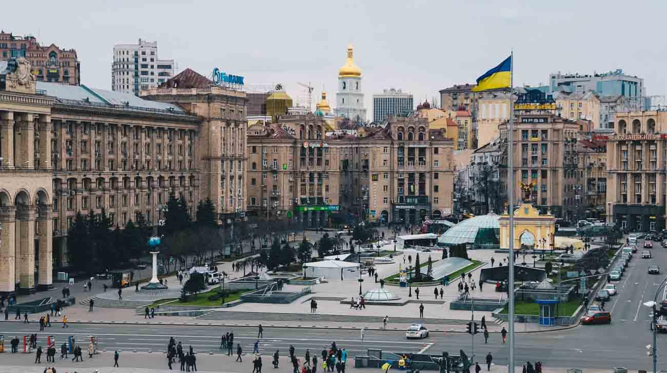 Stella View Kyiv