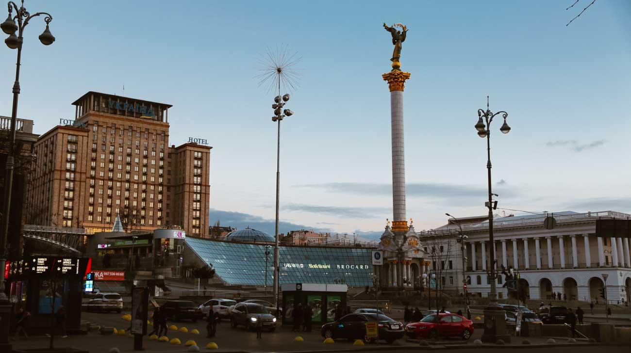 Maidan, Hotel Ukraine