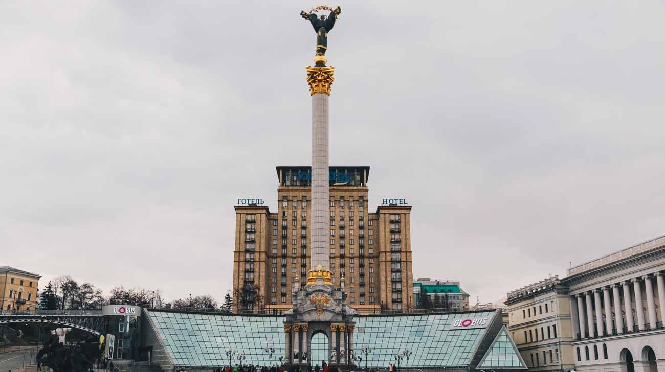 Maidan Stella, Kyiv