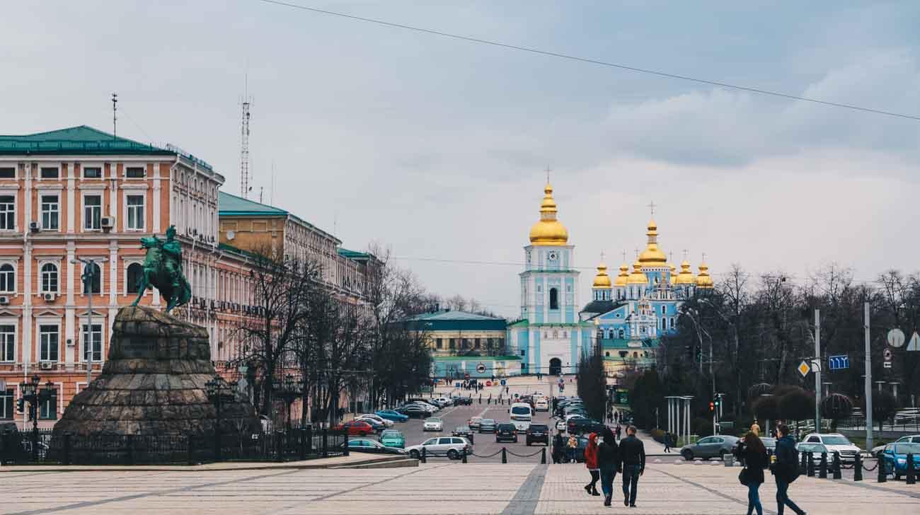 St. Michael's golden dome church Kyiv
