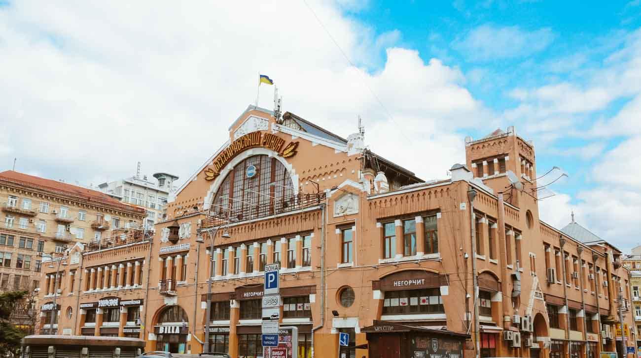 Besarabsky Market Kyiv