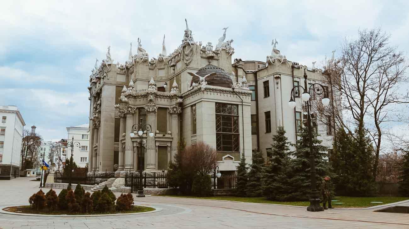 Chimera House Kyiv