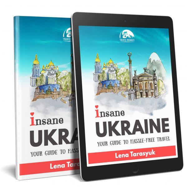Insane Ukraine - Книга путівник про Україну